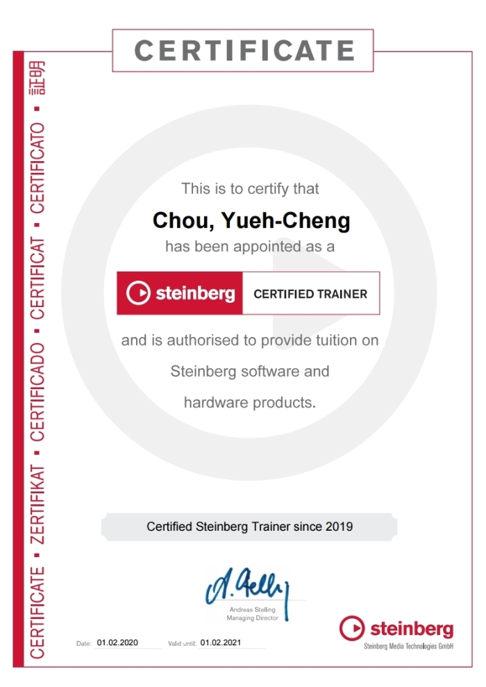 Trainer Chou, Yueh-Cheng renew 02.2020.pdf_page_1.jpg